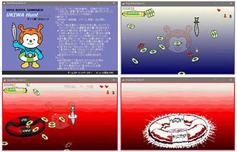 ホヤぼーやゲーム/サンマ剣うきわハント ゲーム画面